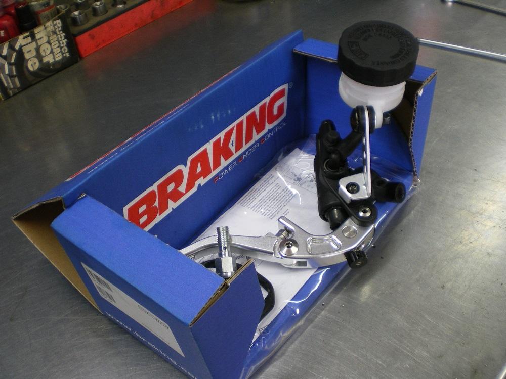 Maitre cylindre braking
